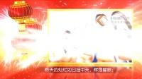 2018狗年 春节 新年 拜年 led背景 年会开场 年会片头 中国风 高清视频素材 员工祝福 拜年视频
