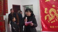 刘福梅女士七十大寿庆典
