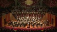 中国人民解放军军乐团2018新年音乐会--军乐团二队