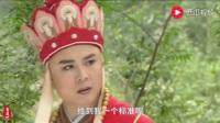 2018唐曾师兄 穿越21世纪搞笑版