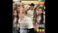 吴迪_2018年1月16日 第一场直播回放