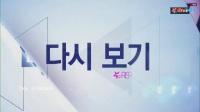 2018LCK揭幕战 :KZ vs KSV 第一场_超清
