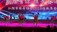 白鸽舞蹈队《中国梦》