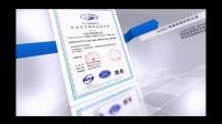 2018年江苏鸿运汽车科技有限公司宣传片