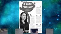 八卦:日本美女记者哭诉遭电视台高层迷奸:很绝望