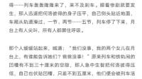 《今天-郝广才讲故事》第002天-卧轨的民族英雄