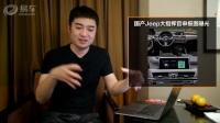 旭子头条 X2/新Jetta北美车展新车解析