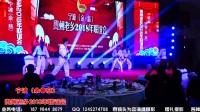 宁波  余慈  贵州老乡2018联谊会