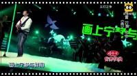 他是一位独立特行的民谣歌手,因为这首原创民谣被刘欢赏识!