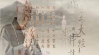 復講《科註》之48大願第01-009集(2018-01-13啟講于珠海弥陀讲堂)