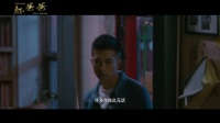 《坏爸爸》主题曲MV曝光  慕寒倾情献唱《来世不见》
