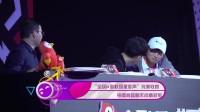 """""""全民K歌 2017 校园星歌声""""总决赛完美收官 铁嗓魔音咖禾问鼎冠军"""