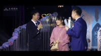 礼辉婚典2018年度 婚礼秀 暨婚礼概念发布会 禾一映画出品