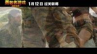"""《勇敢者游戏:决战丛林》曝""""战舞女神""""片段 长腿美颜秒杀壮汉"""
