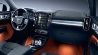 20万最安全的SUV,领克的原型车,沃尔沃XC40实车曝光