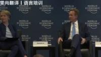 2018世界经济论坛达沃斯年会_2018年会预会新闻发布会