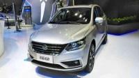 2017广州车展一汽骏派A50正式发布