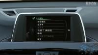 华晨宝马X1混合动力 导航系统展示—爱卡汽车