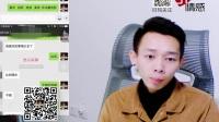 20170115 翰林 速约案例之民航小姐姐