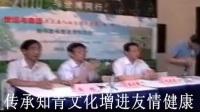 《知青研究会之歌》杨剑龙词 尚志明曲 上海欧阳知青合唱团演唱 指挥:李向荣