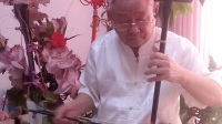 二胡伴歌《送亲歌》通辽市赵万玉二胡视频作品集VID20180118
