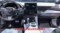 锐志的继任者来了,丰田推出18款亚洲龙,帅的一塌糊涂,仅售20万