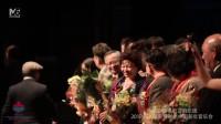 2018蒙特利尔第二届中国新年音乐会花絮 官方版 - Official Trailer