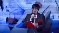 赤峰宝山医院2018年元旦职工文艺演出视频3