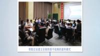 盈利模式  交广国际管理咨询