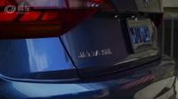 全新一代大众Jetta 外观细节实拍