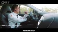 YYP颜宇鹏试驾领克01,网红车量产后表现怎样?