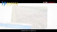 央视展播卢大哥肥料主题片2018.1.18-