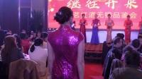 江阴方圆舞蹈旗袍俱乐部无锡演出《晚装T台秀》