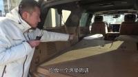 无敌大的美系豪华SUV凯雷德铂金加长版