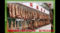 迭部县天然食品公司