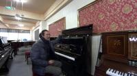 法国原产PLEYIL普利耶钢琴131顶级2004年产编号263518