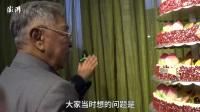 视频_澎湃新闻-ThePaper.cn