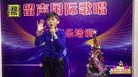 2018深圳儿童音乐节第三场海选——崔家昊