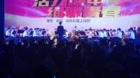 六中珠江中学《王者荣耀》主题曲lets play again国内首演