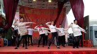 吉庆村广场舞表演