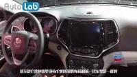 北美Lab秀之底特律车展·全新Jeep自由光