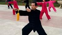 温岭市东辉太极蛋糕教练带领练42式剑