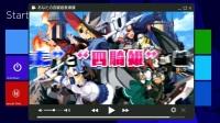 《日本一》2018年新作宣传PV