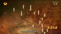 [高清]黑茶大业:丝绸之路上的传说(二)