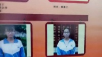 海南省临高中学的才子才女们