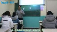 寒假4-2 佳一数学寒假示范课视频·四年级第二讲