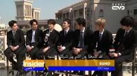 DubaiTV The Insider EXO迪拜见面会 XIUMIN CUT