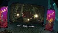Starblood Arena评测