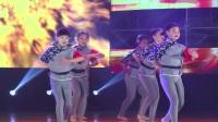 2018星童杯影响力童星艺术盛典华东六省联赛如皋子枫教育 民族舞《黄河颂》