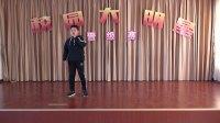 11号参与作品《林中鸟》表演者:初一 三班 蔡济远